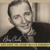 Bing Sings the Johnny Mercer Songbook