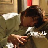 Kakusei No Air (Instrumental)