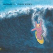 Nagisa Ni Te - Me, On the Beach