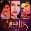 30 Greatest Hits 3 Great Artists Vol 3
