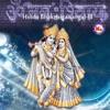 Hindu Bhakthiganangal Vol 3
