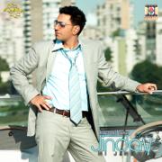 Jinday Ni Jinday - Kamal Heer - Kamal Heer