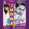 Jhona Vol 3