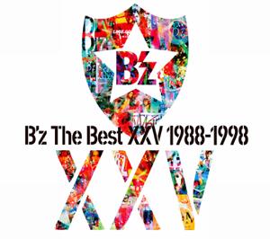 B'z - B'z The Best XXV 1988-1998