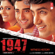 1947 Earth (Original Motion Picture Soundtrack) - A. R. Rahman