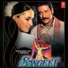 Ho Rama Haye Re - Anuradha Paudwal & Suresh Wadkar