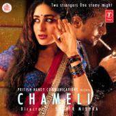 Bhaage Re Mann Sunidhi Chauhan - Sunidhi Chauhan