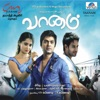 Vaanam Original Motion Picture Soundtrack EP