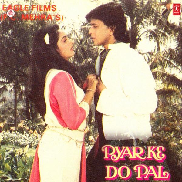 Shabbir Kumar - Pyar Ke Do Pal