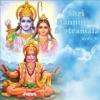 Shri Hanuman Stotramala Vol 1