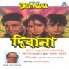 Deewana Original Motion Picture Soundtrack