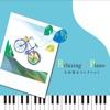 リラクシング・ピアノ~小田和正コレクション ジャケット写真