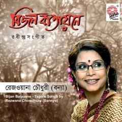 Rezwana Chowdhury (Bannya)