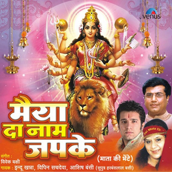 venus hindu singles 2018 free astrology predictions for all twelve zodiac sign horoscopes latest, most accurate and reliable 2018 yearly free horoscope predictions are offered here at pavitrajyotishcom to help people of all sun sign aries, taurus, gemini, cancer, leo, virgo, libra, scorpio, sagittarius, capricorn, aquarius and pisces know what will happen in 2018.
