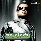 Enthiran (Original Motion Picture Soundtrack)-A. R. Rahman