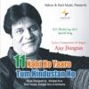 11 Nahi Ho Yaaro Tum Hindustaan Ho Single
