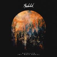 Meadowlark - Dual EP