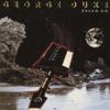 George Duke - Shine On (Single Version) ilustración