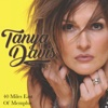 40 Miles East of Memphis - Tanya Davis