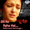 Dil Ro Raha Hai - Bollywood Sad Songs