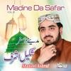Madine da Safar Vol 8 Islamic Naats