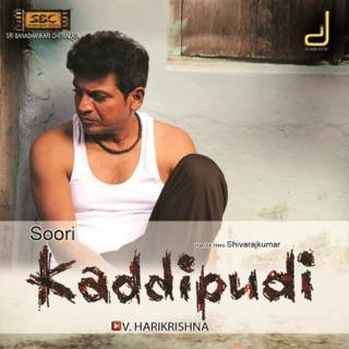 Radhika Pandit on Apple Music