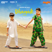 Dhanak (Original Motion Picture Soundtrack)