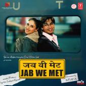 [Download] Aaoge Jab Tum MP3