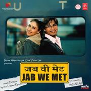 Nagada Nagada - Sonu Nigam & Javed Ali - Sonu Nigam & Javed Ali