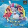 Mere Genie Uncle (Original Motion Picture Soundtrack) - EP