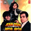 Kanoon Apna Apna Original Motion Picture Soundtrack EP