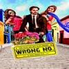 Worng No. (Original Motion Picture Soundtrack) - EP