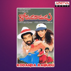Kodanda Ramudu (Original Motion Picture Soundtrack) - EP
