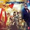 Department Original Motion Picture Soundtrack EP