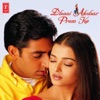 Dhaai Akshar Prem Ke Original Motion Picture Soundtrack
