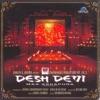 Desh Devi - Maa Ashapura