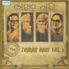 Tomar Bani Vol 2 Live