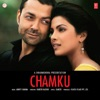 Chamku (Original Motion Picture Soundtrack) - EP
