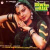Biwi Ho To Aisi (Original Motion Picture Soundtrack)