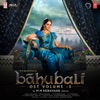 Baahubali Ost Vol 5 Original Motion Picture Soundtrack EP