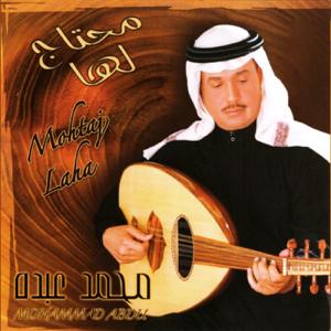 Mohammad Abdu - Min Badi Alwaqt