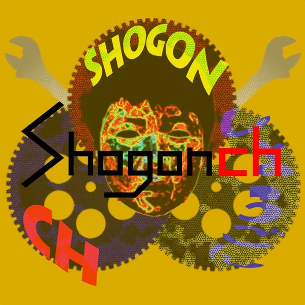 shougonPodcast