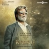 Kabali Original Background Score