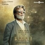 Kabali Whistle Theme thumbnail