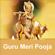 Mai Prem Naa Chaakhya - Anandmurti Gurumaa