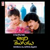 Allari Mogudu Original Motion Picture Soundtrack EP