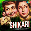 Shikari (Original Motion Picture Soundtrack) - EP - G. S. Kohli