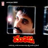 Majnu Original Motion Picture Soundtrack