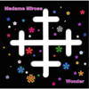 Madame Mirose - Wonder artwork