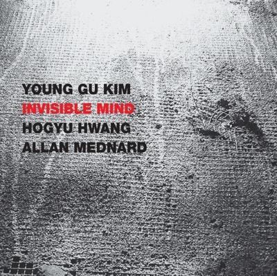 Invisible Mind - Young Gu Kim album